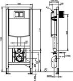 WC element SANIT INEO PLUS 450 brez stenskih nosilcev, z osvežilno škatlo